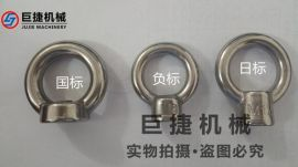 人孔手轮 人孔配件 过滤器配件,吊环手轮 千斤螺丝