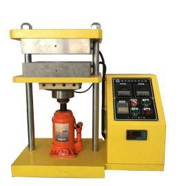电热式热压成型机 小量产实验室手动油压机