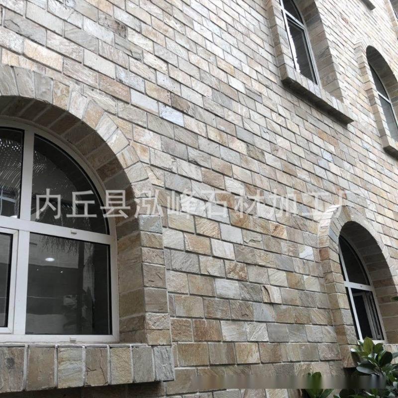 厂家直销黄木纹石灰木纹文化石 黄色板岩外墙砖 会所景观毛石