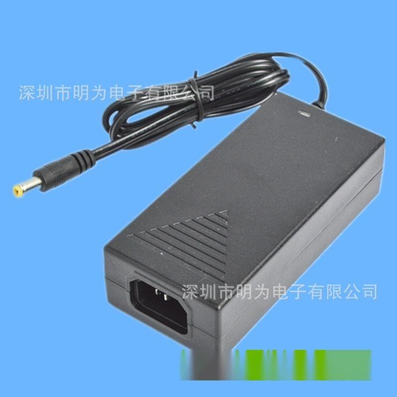 24V3A桌面式電源 12V5A直流電源適配器