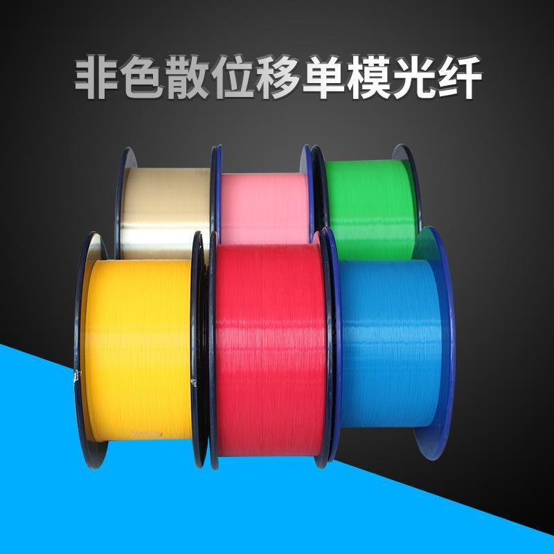 廠家批發單模祼光纖 室外中心束管自承式光纖加工定製