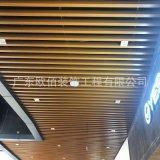 西樵商城走廊吊頂鋁方通 50*100木紋鋁方通天花吊頂 條形方通天花