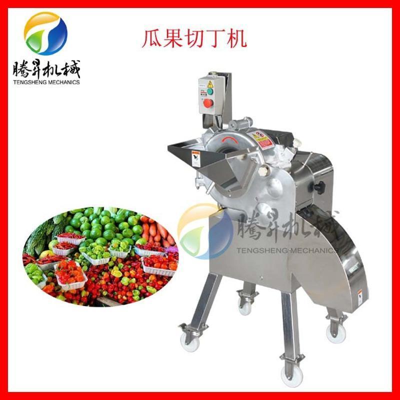 果粒飲料廠切丁機, 水果高速切粒機