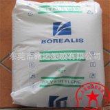 供應 HDPE/北歐化工/HE3470-LS高抗衝/高光澤/管材級