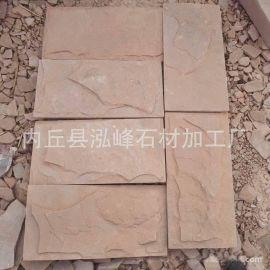高粱红文化石蘑菇石 红色砂岩文化石 外墙装饰用天然砂岩板