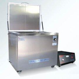 巴克超声波清洗机 油泵油嘴超声波清洗机