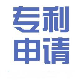 武汉专利申请 武汉专利注册