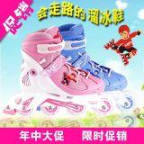 雄风XF溜冰鞋399P