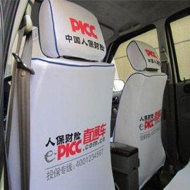 出租车座套生产厂家定做大中小巴客车座套