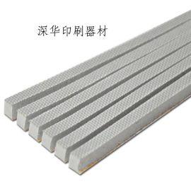供应国产海棉胶条刀版弹垫