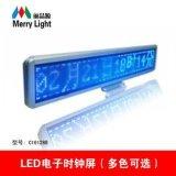 LED电子时钟屏,LED酒店超市专用收银牌,LED台式屏桌牌