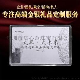 純銀名片定製 純銀貴賓卡 定做金卡銀卡vip會員卡