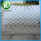 蜂窩斜管填料φ35φ50φ80斜管填料華信環保科技
