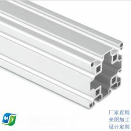 成都工业铝型材不锈钢工作台 模具工作台加工厂家
