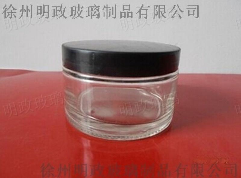 **化妆品分装瓶玻璃喷雾瓶细雾按压乳液洗发水分装瓶