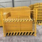 工地基坑臨邊防護欄噴漆鋼絲安全隔離圍欄建築護欄網