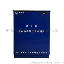 3000L节能框制即热式电热水器安全可靠