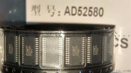 电子元器件 AD52580 ESMT