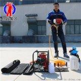 地质勘探钻机BXZ-1单人手持式背包钻机