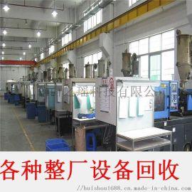 广东湛江回收搬迁工厂设备,二手机床收购公司