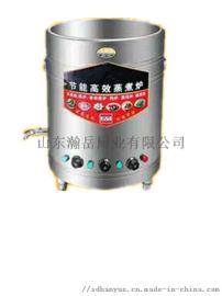 煮面炉商用不锈钢燃气液化气电煮面熬汤节能电煮锅