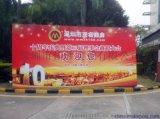 深圳5米喷绘大型广告五米黑底布UV喷绘
