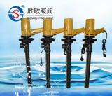 SB系列電動抽液泵(插桶泵)