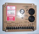 ESD5500E电子调速板