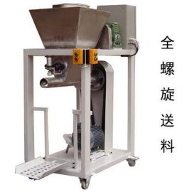 钛白粉包装机、聚乙烯腊粉包装机、阻燃剂包装机、润滑剂包装机