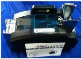 EMP1200自动数卡器