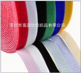 廣州魔術貼廠家生產各種規格魔術貼
