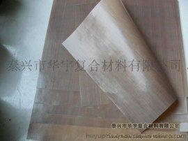 泰兴华宇HY-F013封口机高温布咖啡色两面光滑
