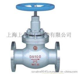 蒸汽、氮气、**、氨气专用阀门**上海上州阀门制造有限公司