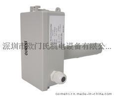 风管型二氧化碳传感器