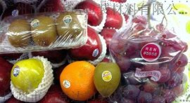 水果标签 水果不干胶贴纸 水果商标贴印刷定做