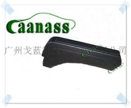 曼MAN卡车塑料挡泥板f2000 81612105371(61)