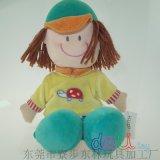 兒童玩具娃娃公仔 人形玩具娃娃 嬰兒安撫玩具定製