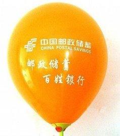 广告气球,气球印字,印刷气球,气球批发,定制异形气球,气球厂家,气球...