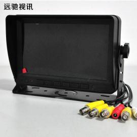 7寸车载安防液晶显示器