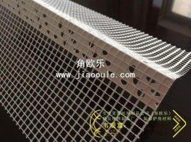 江苏地区提供夏博PVC保温护角带玻璃纤维保护网