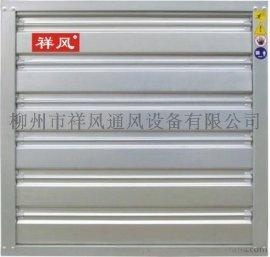 柳州变频水冷空调