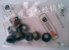 广西康玉柴发动机4900340气门油封A2300挖掘机配件
