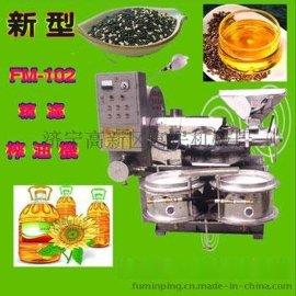 油菜籽榨油机,大型榨油机