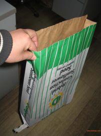 添誉包装TY食葵覆膜方底多层彩印纸袋