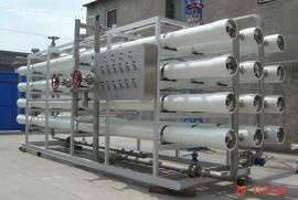 RO反渗透纯化水设备,贵州净化水处理设备,纯净水处理装置厂家