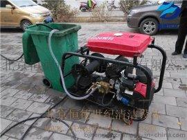 高压水管道疏通机HD25/40
