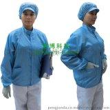 防靜電服 防靜電立領上衣 食品廠電子廠防塵服 潔淨夾克工作服
