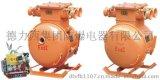 陝西1140V礦用隔爆型真空饋電開關KBZ9
