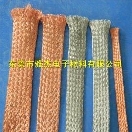 裸铜线 铜编织线 铜带