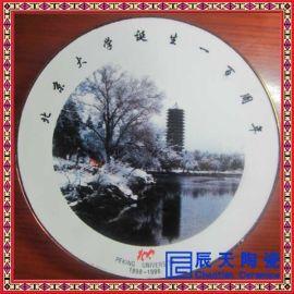 庆典活动纪念盘定做 陶瓷纪念盘定做 手绘青花瓷纪念盘